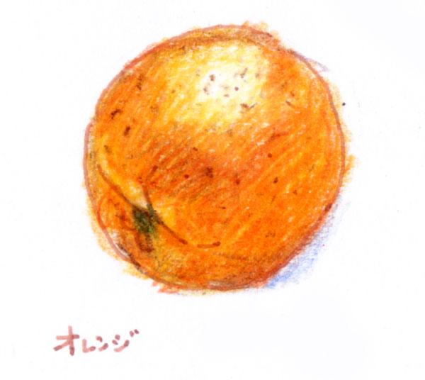 オレンジの絵
